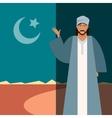 Muslim Islam Banner vector image vector image