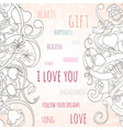 st valentine s day invitation card vector image vector image