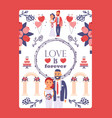 wedding greeting card template vector image vector image