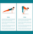 yoga posters set with text vector image vector image