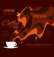 coffee menu background vector image