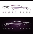 dark purple and white silhouette of a sports car vector image vector image