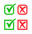 tick check and cross mark in boxes vector image