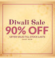 traditional diwali background with sale banner vector image vector image