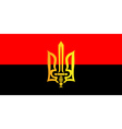 Ukrainian red black flag vector image vector image