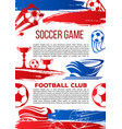 banner for football college league game vector image vector image