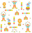 cheerful circus seamless pattern vector image