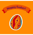Easter card with egg vector | Price: 1 Credit (USD $1)