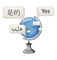 World translation icon cartoon style vector image vector image