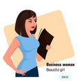 young cartoon business woman with file in left vector image