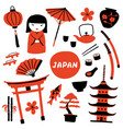 set traditional japanese symbols travel vector image vector image