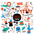 circus cute symbols set shapito show with tent vector image