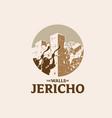 walls jericho symbol vector image vector image
