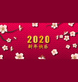 chinese new year 2020 card with plum blossom vector image vector image