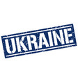 ukraine blue square stamp vector image vector image