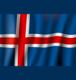 3d realistic wavy iceland flag vector image vector image