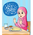 cartoon of girl is start eating in ramadan vector image