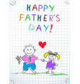 dad with daughter happy fathers day greeting card vector image vector image