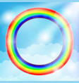 round rainbow frame vector image vector image