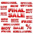 Shopping tags set vector image