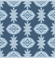 abstract seamless geometry blue pattern for vector image vector image