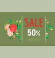 camellia sale concept banner cartoon style vector image