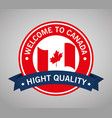 canada quality seal icon vector image