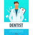 dentist medical background health care vector image