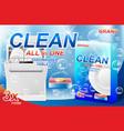 dish wash soap ads realistic plastic dishwashing vector image vector image