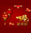 happy chinese new year 2020 card with golden rat vector image vector image