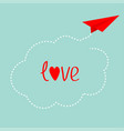 red origami paper plane dash cloud in the sky vector image