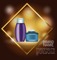 skin cream beauty products vector image