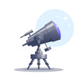 cartoon telescope vector image