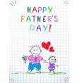 happy fathers day greeting card dad with bason vector image vector image
