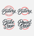 set bakery bake shop and bread shop logo vector image vector image