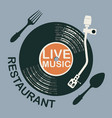 restaurant menu with record player and cutlery vector image vector image