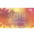 2018 happy new year background texture with vector image vector image
