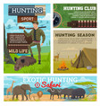 hunting season animals hunter ammo equipment vector image vector image