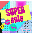 abstract sale poster vector image vector image