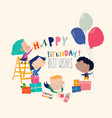 card with cute cartoon children celebrating vector image