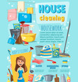 house cleaning banner for clean service design vector image vector image