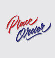 place order hand lettering typography vector image vector image