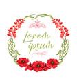 circular watercolor wreath with bright poppies vector image vector image