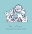 hand drawn sports equipment vector image vector image