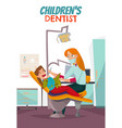 pediatric dentistry composition vector image