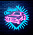 vintage car repair emblem glowing neon vector image vector image