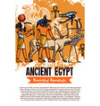 ancient egypt gods and animals vector image vector image