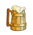 hand drawn vintage color cup with froth beer vector image vector image