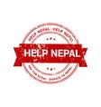 help nepal stamp design vector image vector image