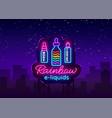 vape shop logo neon rainbow e-liquids vector image